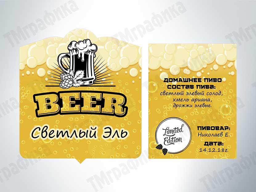 Пиво-4