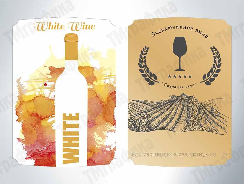 Вино-2