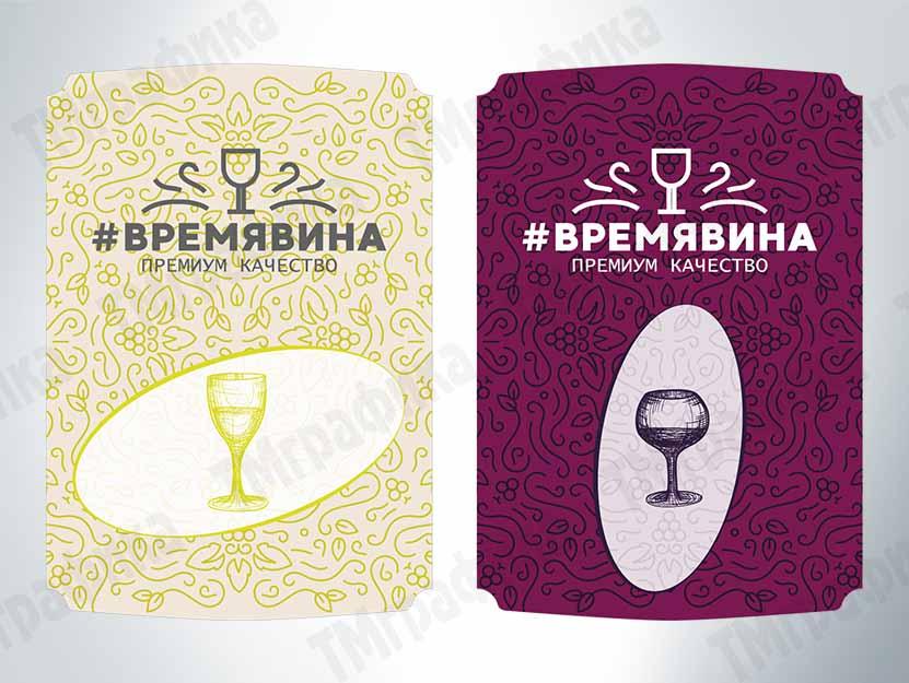 Вино-4