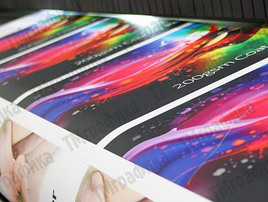 UV-print-poster-paper-and-wallpaper-1